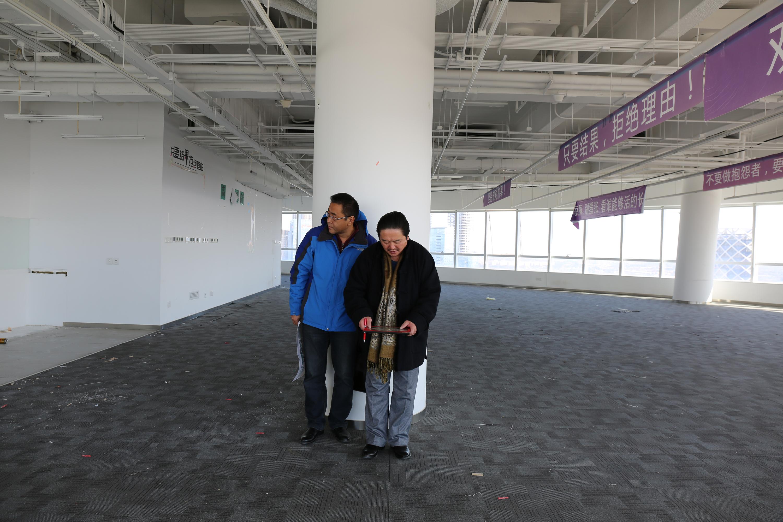 北京三式乾坤研究院风水堪舆